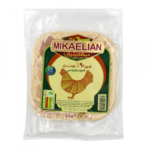 ژامبون مرغ پرسی ۹۰% وکیوم 270 گرمی میکائیلیان